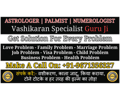 Best Astrologer In India _ Get Your Love Problem Solution _ +91-9671356327